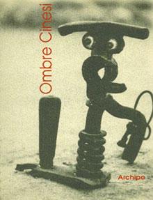 Ombre cinesi - Pubblicazione di Giorgio Gristina
