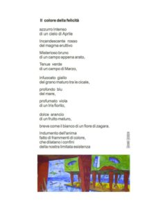 http://www.giorgiogristina.it/wp-content/uploads/2018/01/13-pdf-212x300.jpg